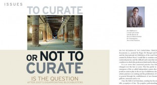 To Curate or Not to Curate