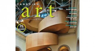Canadian Art Spring 2009: Museums, Dreams, Spies and More