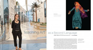 Teaching Art as a Second Language: Janet Bellotto's Dubai adventure