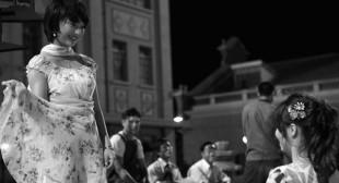Yang Fudong: Sleepwalking