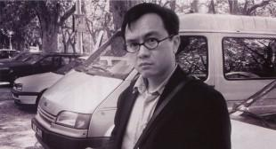 From the Archives: Ken Lum on Canadian Cultural Policy