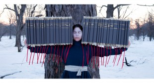 Meryl McMaster's Next Chapter