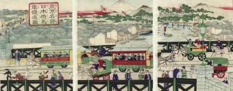 Modernization in Meiji Japan (1868-1912)