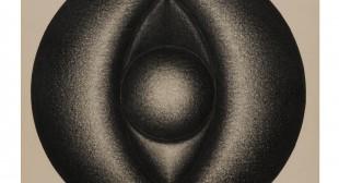 Youngo Verma | KUNDALINI: UNION OF THE DIVINE