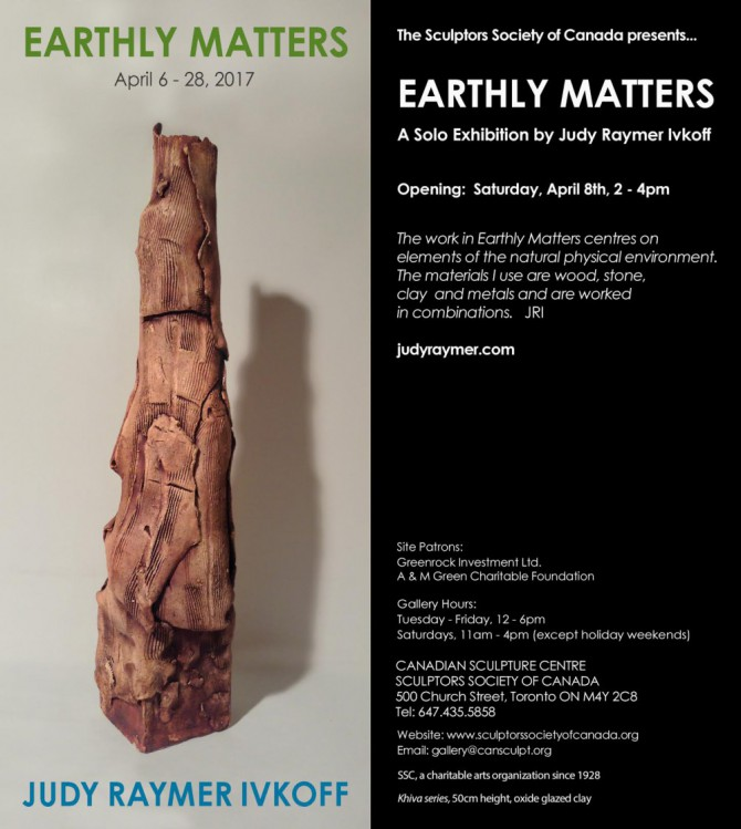EARTHLY MATTERS