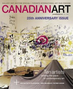 Fall 2009—25th Anniversary Issue