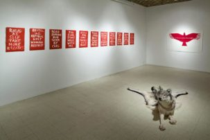 UVic Art Professor Nicholas Galanin Wins $50,000 USA Fellowship