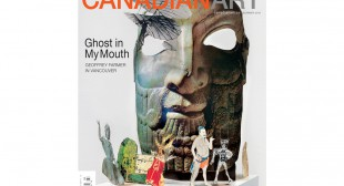 On Newsstands Now: Canadian Art Summer 2015