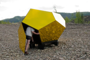 8 Reasons the Camera Obscura is Still Worth Celebrating
