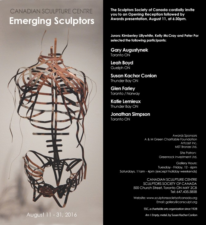 16th Annual Juried Emerging Sculptors Exhibition