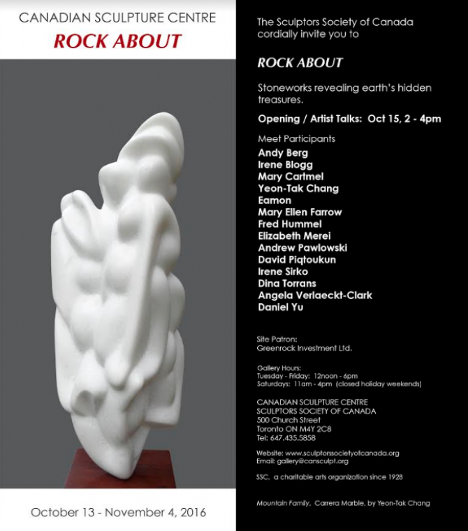 ROCK ABOUT