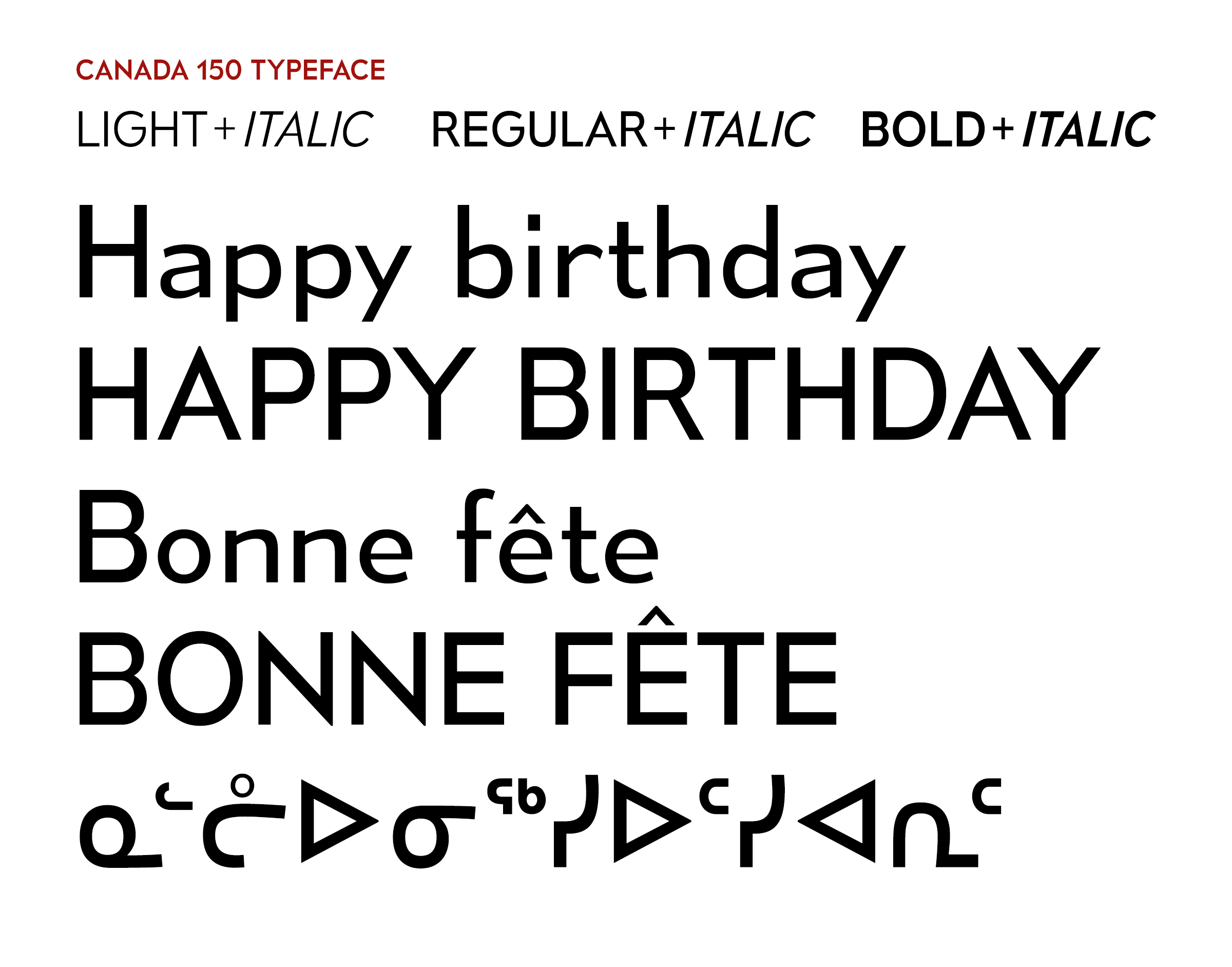 Can one font represent all of canada canada 150 birthday biocorpaavc