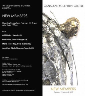 SSC Presents…NEW MEMBERS