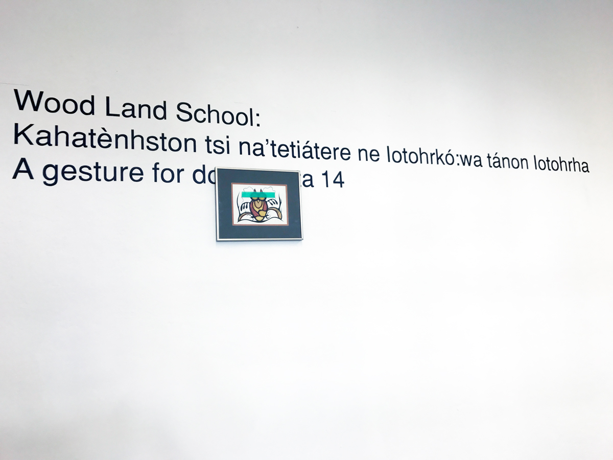 Wood Land School