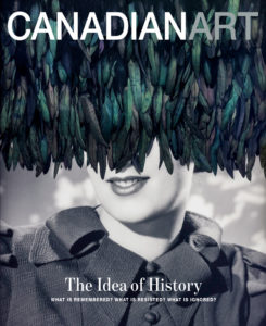 Fall 2017: The Idea of History