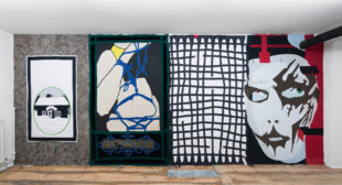 Death Metal, Quilting and Art